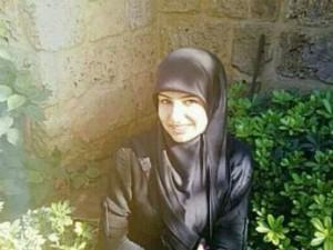 A jovem morava com o pai, madrasta e três irmãos no Líbano (Foto: Arquivo Pessoal)